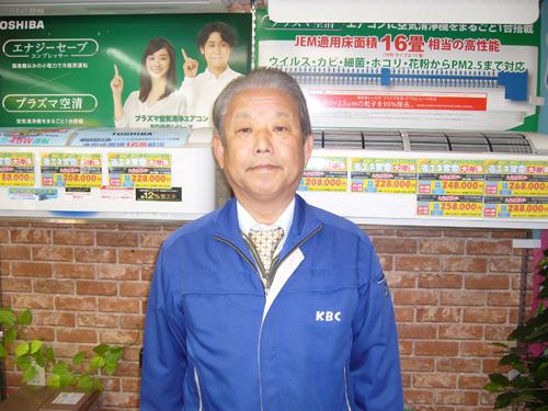 星田店 店長