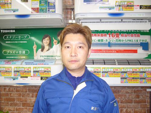 星田店 スタッフ