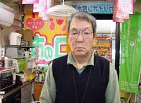 神田店 店長