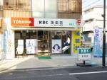 茨田店 外観