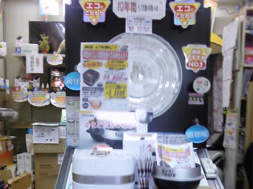対馬江店 店内