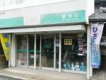 松井店 外観