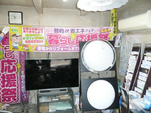松井店 店内