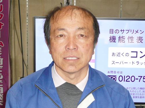 松井店 店長