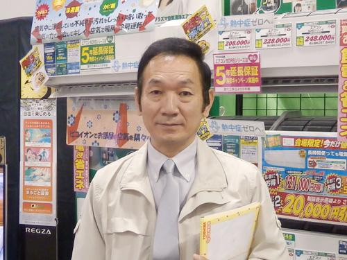 宮之阪店 店長