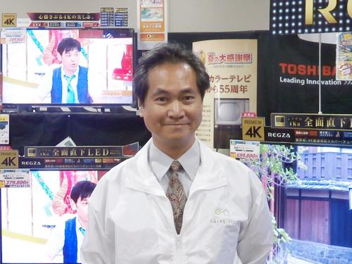 宮之阪店 スタッフ